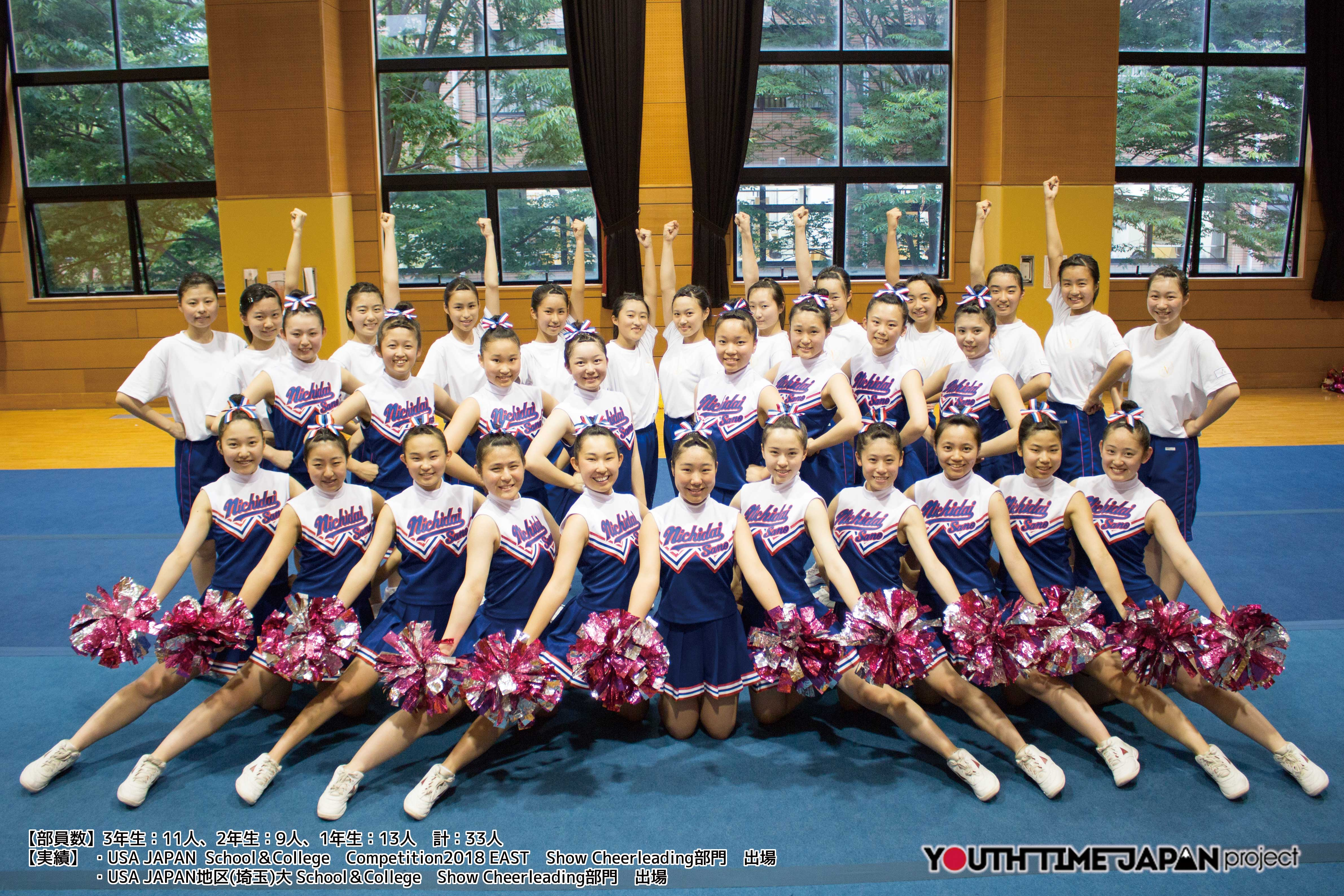 Spotlight VOL.22 佐野日本大学高等学校チアリーディング部