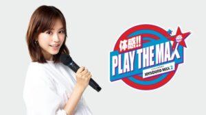 あの桐谷美玲さんが、カラオケでスッキリ!?