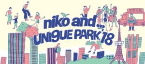10月13日(土)14日(日)の2日間「niko and … UNI9UE(ユニーク) PARK(パーク)'18」にてチャリティーストア開催!
