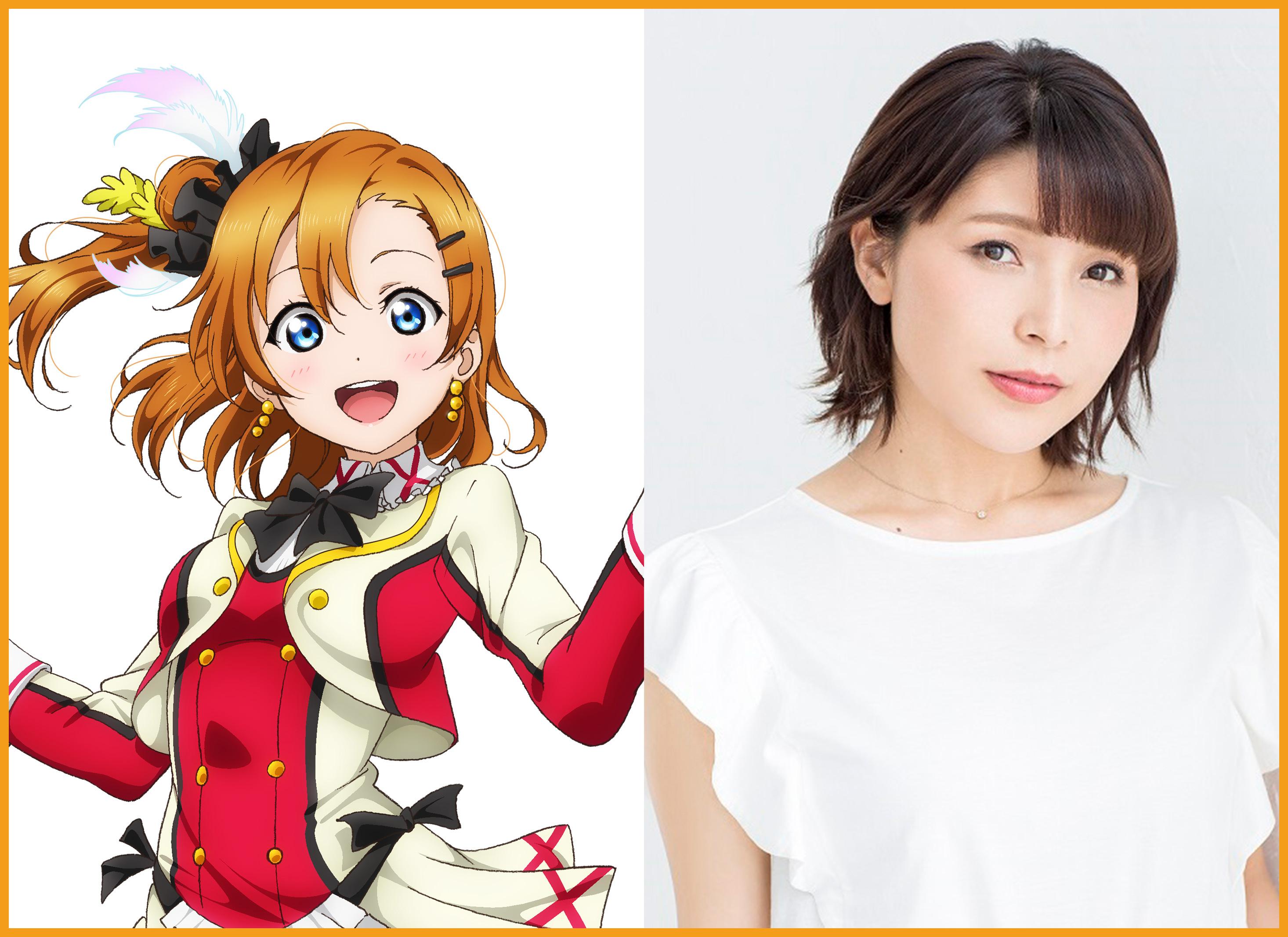 TOKYO GAME SHOW 2018 『ラブライブ!シリーズ発表会』生配信!