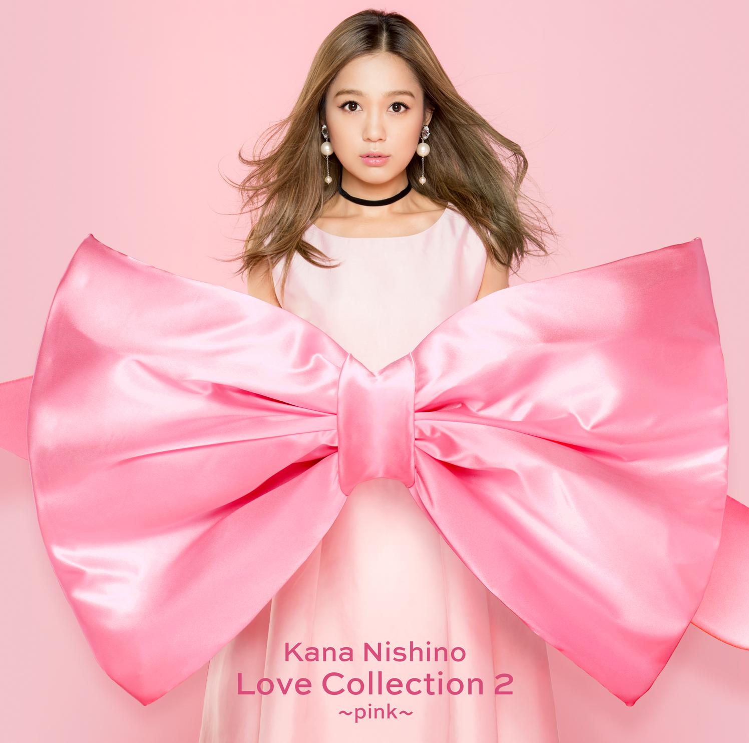 西野カナがデビュー10周年イヤーにふさわしい2枚のベストアルバムをリリース