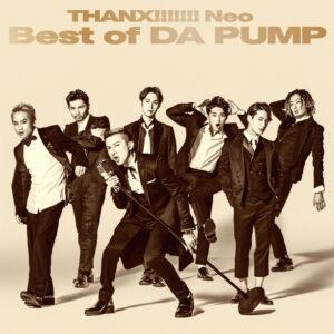 2018年話題をかっさらったDA PUMPが『THANX!!!!!!! Neo Best of DA PUMP』をリリース!