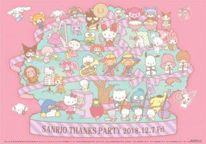 12月7日(金)はサンリオテーマパークを無料開放!可愛いサンリオキャラクターに会いに行こう