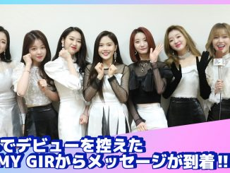 OH MY GIRLが1月9日(水)に待望の日本デビューアルバム『OH MY GIRL JAPAN DEBUT ALBUM』をリリース!