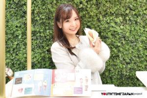 Job master VOL.20 洋菓子研究家・スイーツライター 大久保 瑛美(31)