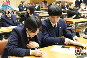 【秋田県立羽後高等学校】生徒会主催のSCHうごを開催!地域と学校の連携について考える