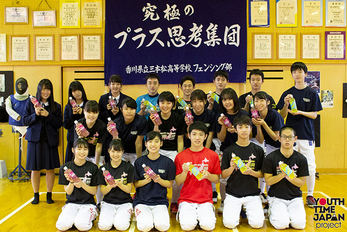 香川県立三本松高等学校 フェンシング部<BUKATSU魂。Supported by MATCH Season7>