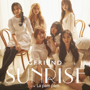 GFRIENDが『SUNRISE』をリリース!