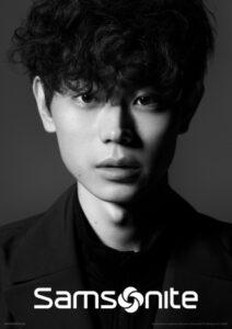 俳優 菅田将暉さんを『サムソナイト』ブランドのイメージキャラクターに起用!