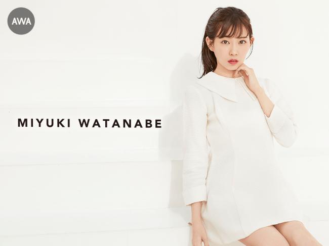 """渡辺美優紀が""""春に聴きたいアイドルソング""""をテーマにセレクトしたプレイリストを「AWA」で公開!"""