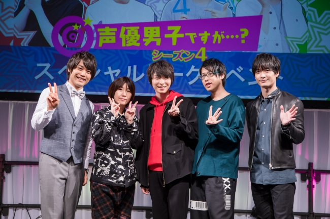 ≪AnimeJapan 2019 「声優男子ですが・・・?」 ステージ≫ 梅原裕一郎もサプライズで登場!