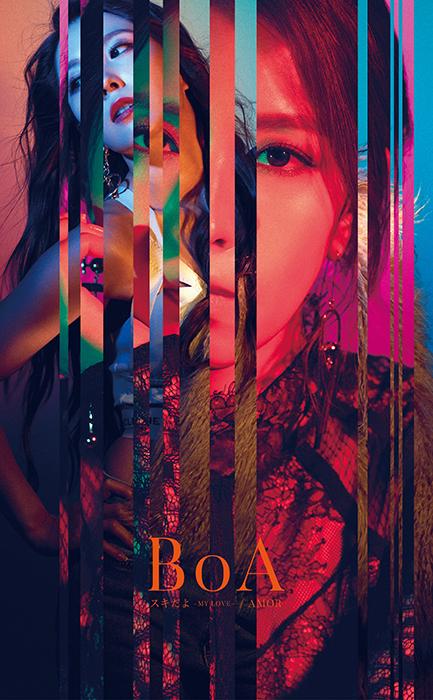 BoAが『スキだよ -MY LOVE- / AMOR』をリリース!