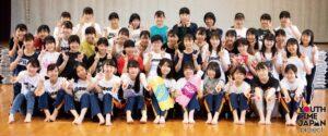 兵庫県立明石高等学校 ダンス部<BUKATSU魂。Supported by MATCH Season8>