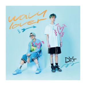 D.Y.T 3枚目のシングルは、もどかしい恋の駆け引きを歌ったラブソング