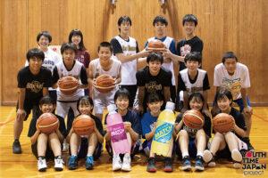 北海道羽幌高等学校 バスケットボール部<BUKATSU魂。Supported by MATCH Season8>
