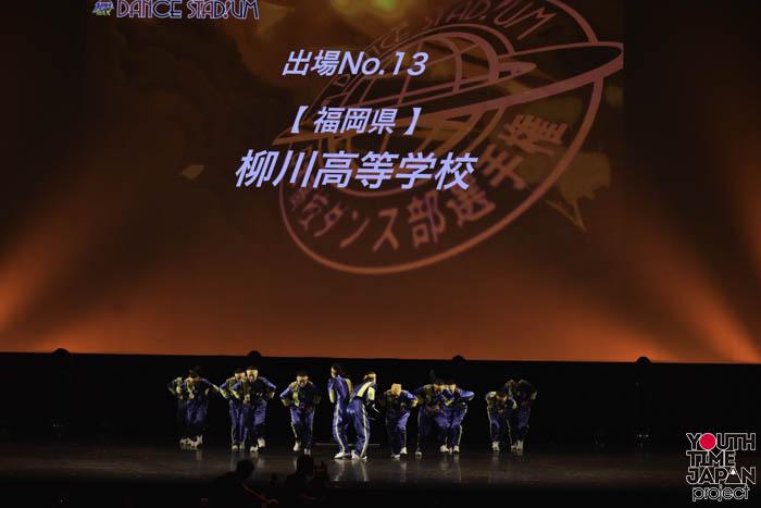 柳川高等学校(福岡県)が演技を披露!<第12回日本高校ダンス部選手権DANCE STADIUM>