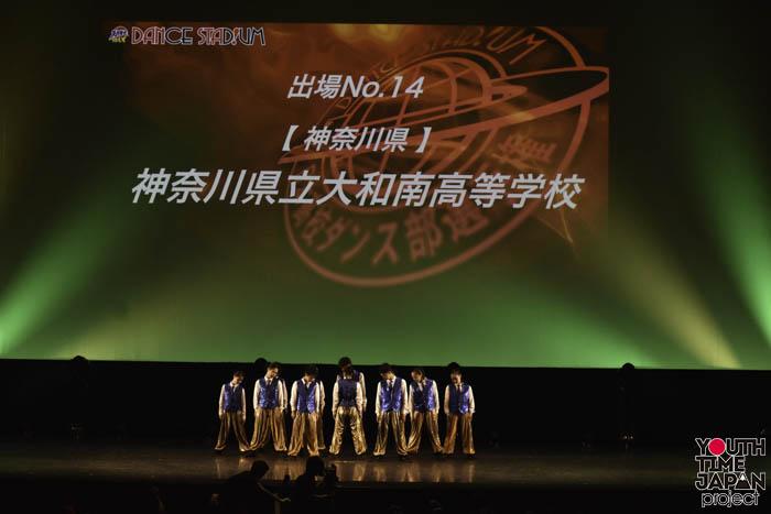神奈川県立大和南高等学校が演技を披露!<第12回日本高校ダンス部選手権DANCE STADIUM>