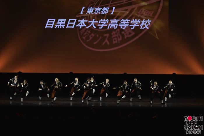 目黒日本大学高等学校(東京)が演技を披露!<第12回日本高校ダンス部選手権DANCE STADIUM>