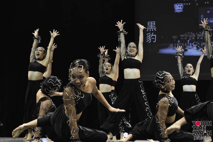 【大阪市立汎愛高等学校】黒豹(がおう)のテーマでダンスを披露!<第7回 DANCE CLUB CHAMPIONSHIP>