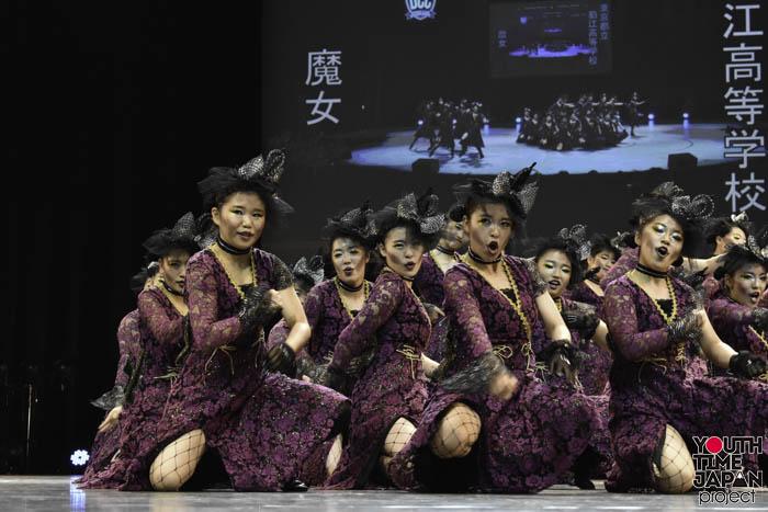 【東京都立狛江高等学校】魔女(ウィッチーズ)のテーマでダンスを披露!<第7回 DANCE CLUB CHAMPIONSHIP>