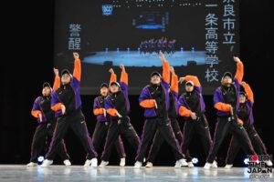 【奈良市立一条高等学校】警醒(ケイセイ)のテーマでダンスを披露!<第7回 DANCE CLUB CHAMPIONSHIP>
