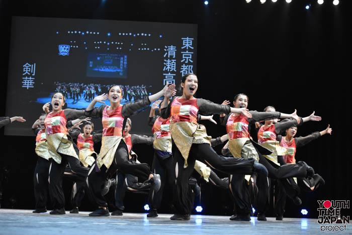 【東京都立清瀬高等学校】剣華(グラジオラス)のテーマでダンスを披露!<第7回 DANCE CLUB CHAMPIONSHIP>