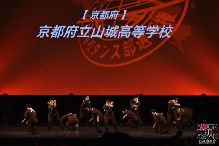 京都府立山城高等学校が演技を披露!<第12回日本高校ダンス部選手権DANCE STADIUM>