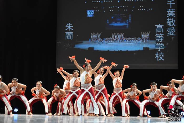 【千葉敬愛高等学校】朱蘭(アマリリス)のテーマでダンスを披露!<第7回 DANCE CLUB CHAMPIONSHIP>