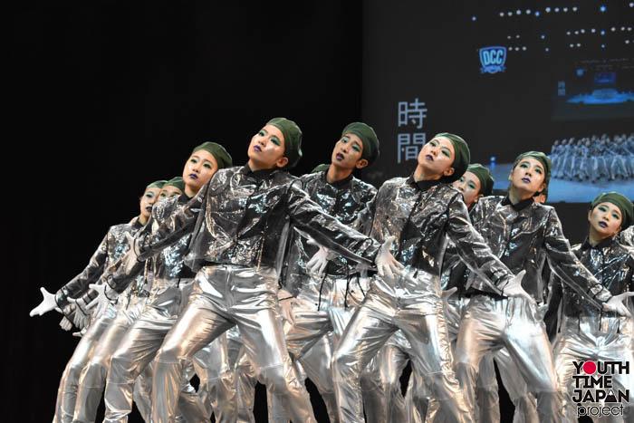 【日本大学明誠高等学校】時間(タイム)のテーマでダンスを披露!<第7回 DANCE CLUB CHAMPIONSHIP>