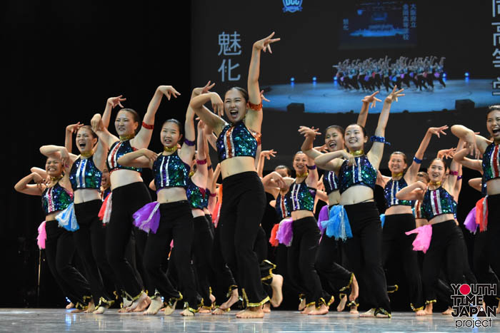 【大阪府立金岡高等学校】魅化(ダリア)のテーマでダンスを披露!<第7回 DANCE CLUB CHAMPIONSHIP>