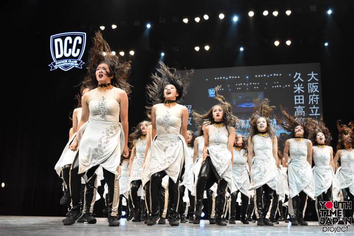 【大阪府立久米田高等学校】解放(リリース)のテーマでダンスを披露!<第7回 DANCE CLUB CHAMPIONSHIP>