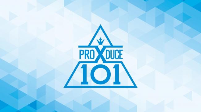 羽ばたけ X1! あの感動をもう一度!「PRODUCE X 101」 SP! 日本初放送番組や日本オリジナル作品をオンエア!