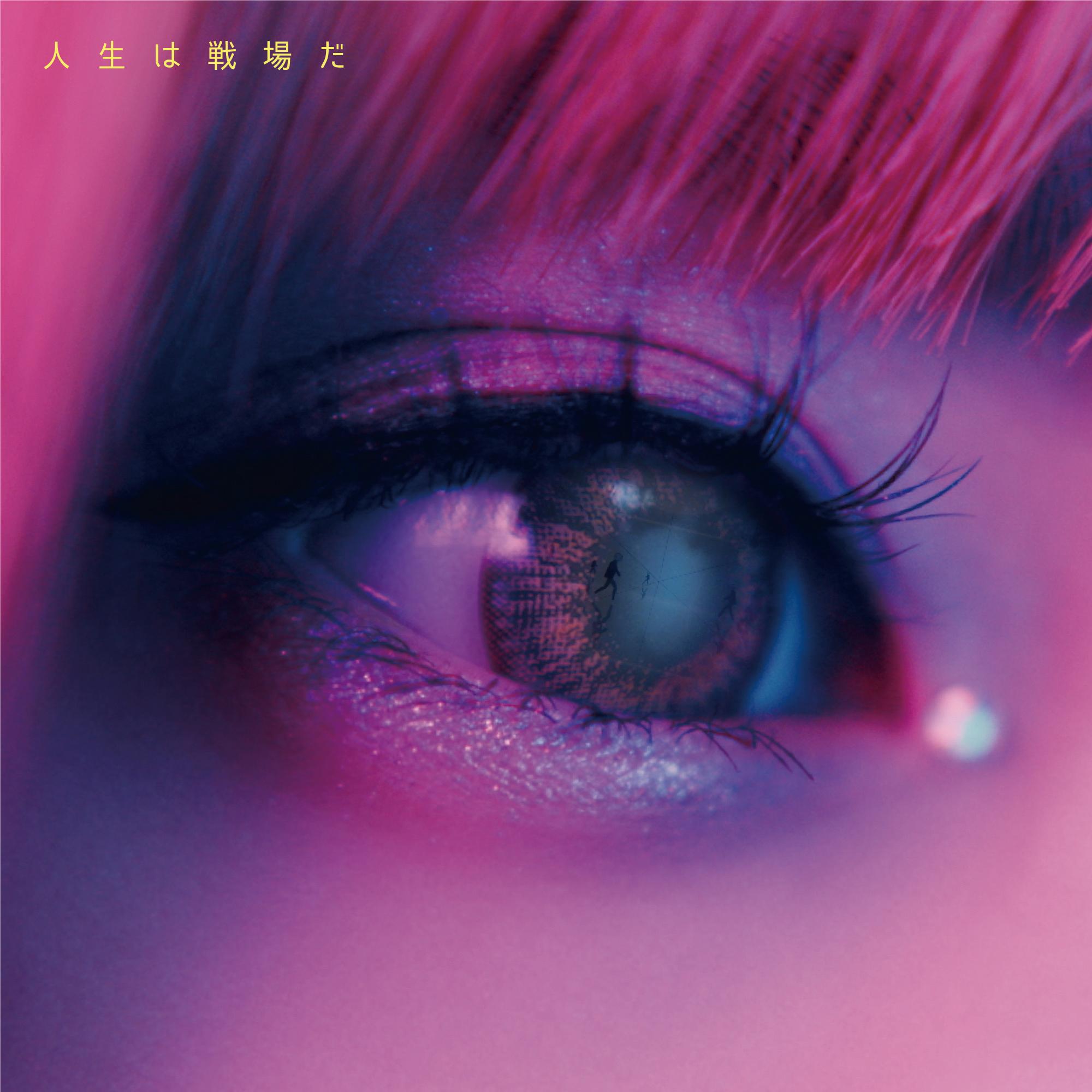 次世代アイコン・安斉かれんデビュー3部作集大成となるシングルをリリース!