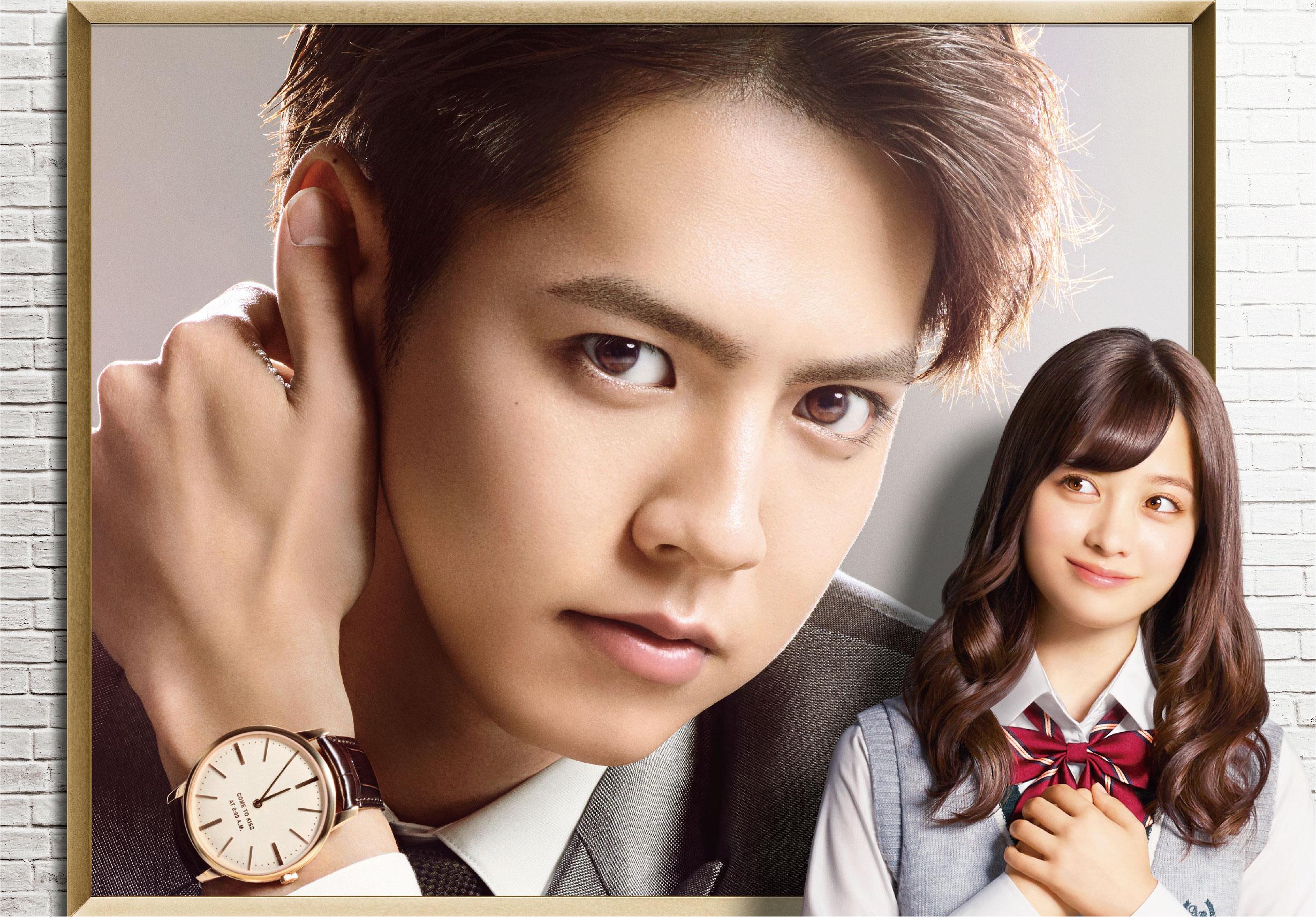橋本環奈と片寄涼太が描く国民的スーパースターと女子高生の秘密の恋愛がはじまる!