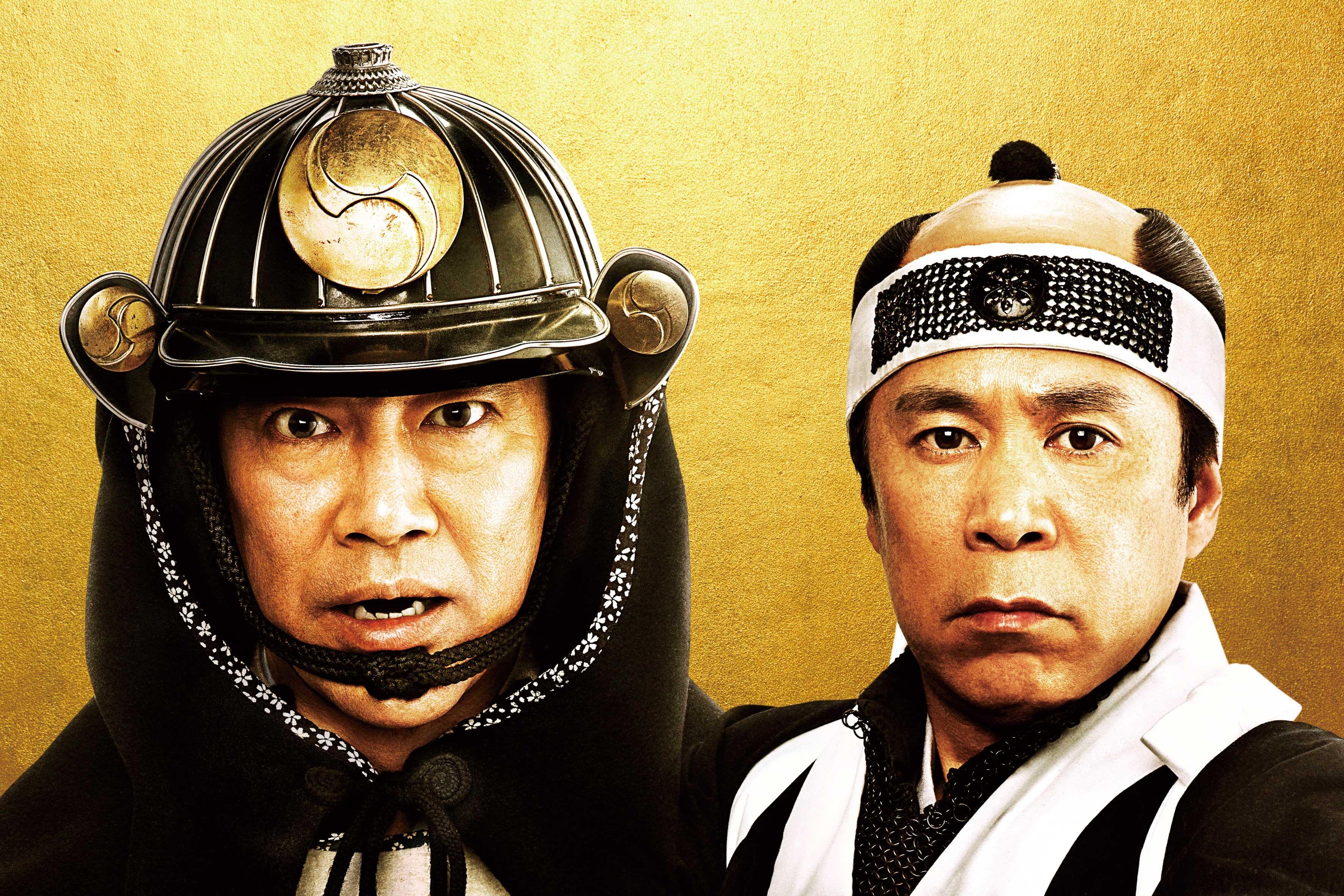 討ち入りはお金がかかる!堤真一・岡村隆史のW主演でおくる予算達成エンタテインメント!
