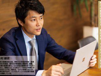 Worker's file VOL.07 税理士 水村 耕史
