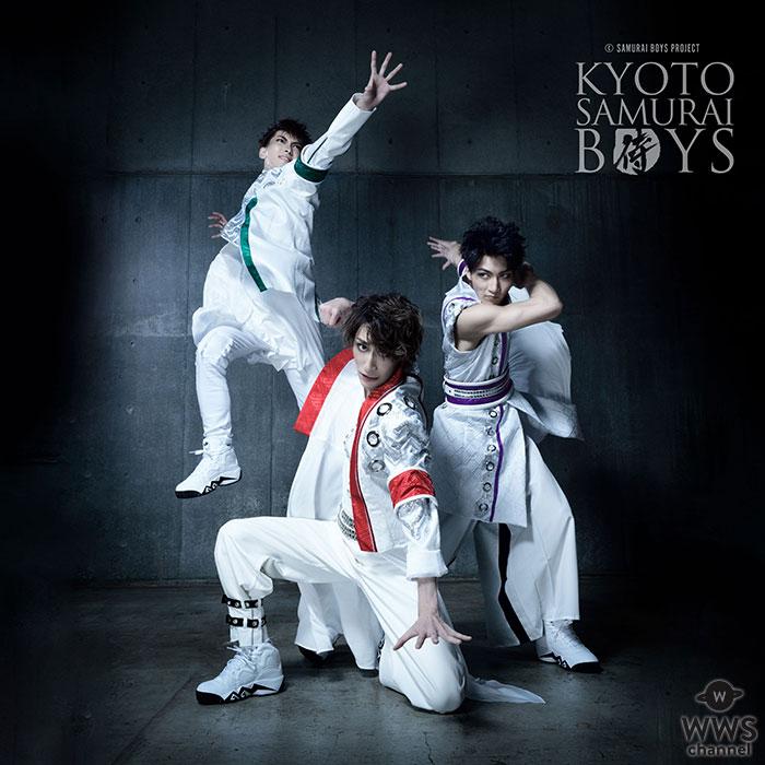 KYOTO SAMURAI BOYS、デイリーランキングで見事 1 位を獲得!CD デビュー決定!!