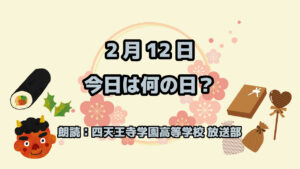 2月12日は 「レトルトカレーの日」
