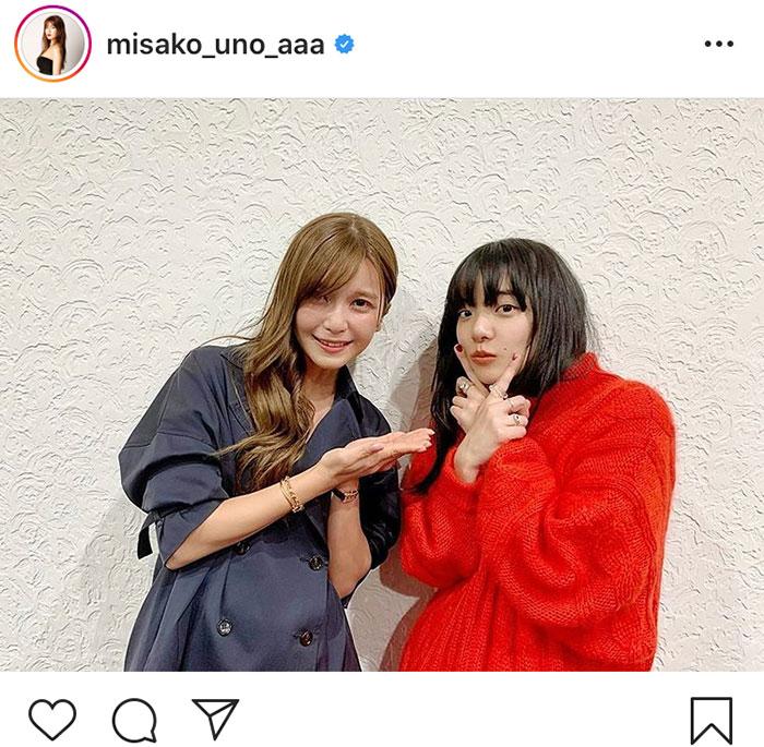 AAA 宇野実彩子があいみょんのライブに訪問!「最高すぎる」「2ショットが見られて嬉しい」