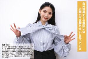 【インタビュー】Youth voiceーモデル・タレント ミチ(22)