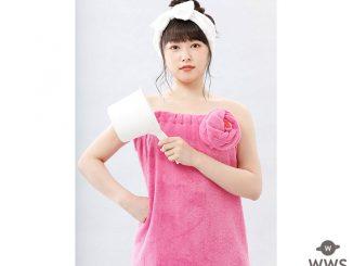 桜井日奈子がお風呂を愛してやまないOL役で主演!ドラマ『ふろがーる!』7月放送