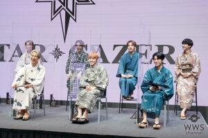 JO1、浴衣姿でセカンドシングル『STARGAZER』リリース記念生配信を開催!オリコンデイリーシングルランキング1位を獲得で、ナイナイからもスペシャルメッセージが!