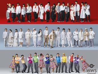 吉本坂46が定期公演を開催へ!第一弾は河本準一プロデュース