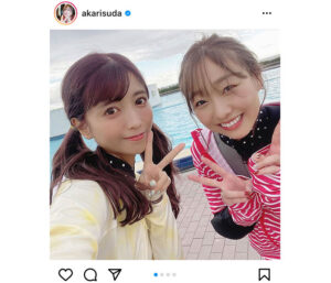 SKE48 須田亜香里、ゆんとの2ショットに「可愛すぎるよ」とファン絶賛!
