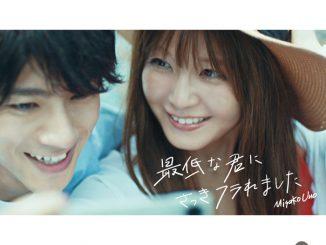 宇野実彩子、山田裕貴と初共演のドラマ仕立てのミュージックビデオが解禁!