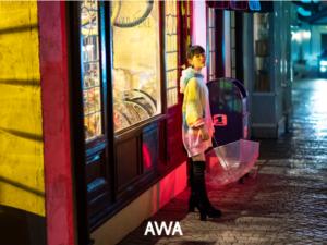 """17歳の現役高校生シンガーRAKURAの""""最高にグルーヴィーでかっこいい楽曲たち""""をテーマにしたプレイリストを「AWA」で公開!"""