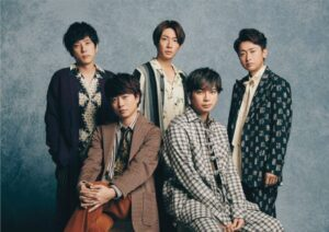 嵐、日本レコード大賞で「特別栄誉賞」を受賞!初出演でラストパフォーマンス