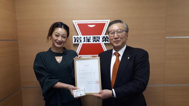 西山茉希が岩塚製菓特命コラボアドバイザーに就任!