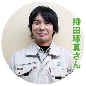 菅生健人の土木を知る!土木の仕事に携わる若手3名にインタビュー!