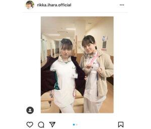 伊原六花、ドラマで共演する大島優子とナース服2ショット公開「姉妹みたい」